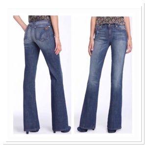 Joe's Jeans Socialite boot cut distressed denim